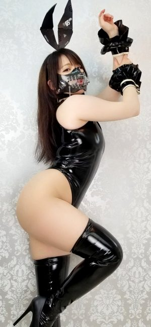 Asian in Mask and Latex